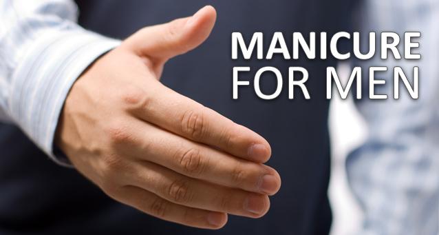 Мужской маникюр
