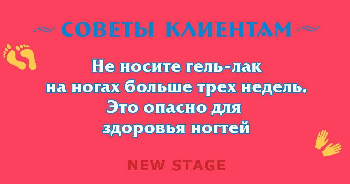 Советы клиентам от Круковской Дарьи
